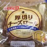 ヤマザキ 厚切りチーズロール