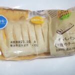 ファミリーマート もっちパン 2種のチーズ