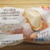 ファミリーマート 冷やして食べるキャラメルクリームクロワッサン