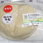セブンイレブン 白バラ牛乳使用の白パン
