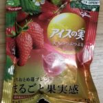 グリコ アイスの実 大人のつぶつぶ苺