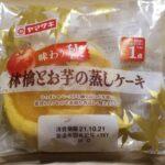 ヤマザキ 林檎とお芋の蒸しケーキ