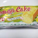 井村屋 KASANEL レモンケーキアイス