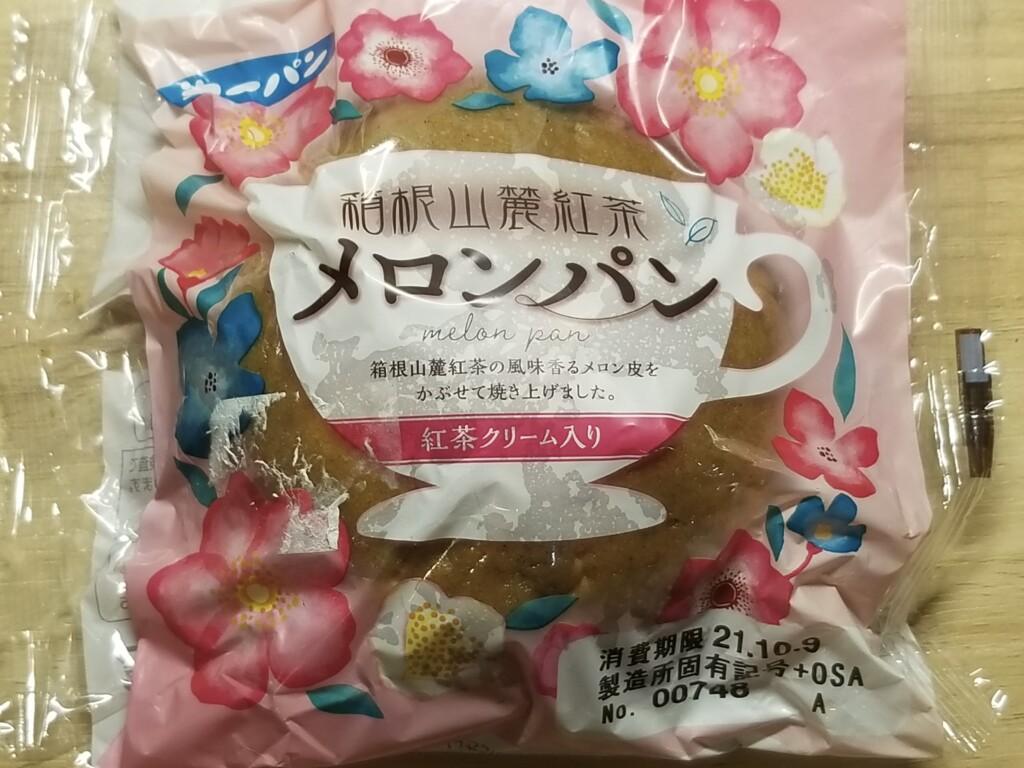 第一パン 箱根山麓紅茶メロンパン