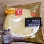 デイリーヤマザキ ベストセレクション チーズタルト