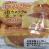 第一パン温めてとろける半熟カステラ風蒸しケーキ