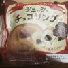 第一パン ハートブレッドアンティークのデニッシュチョコリング