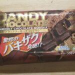 FUTABA ダンディー チョコレート