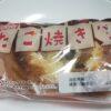オイシスたこ焼きパン