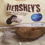 モンテール HERSHEY'Sクッキー&クリームシュー