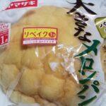 ヤマザキ 大きなメロンパン