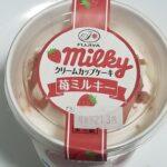 ヤマザキ ミルキークリームカップケーキ苺ミルキー