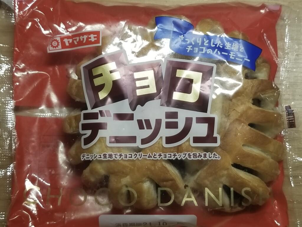 ヤマザキ チョコデニッシュ