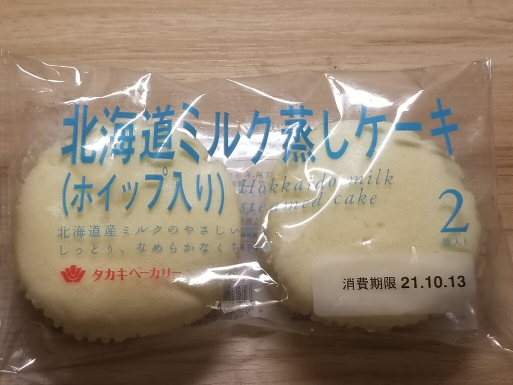 タカキベーカリー 北海道ミルク蒸しケーキ ホイップ入り