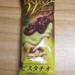 森永パルム ダブルチョコ ピスタチオ&チョコレート