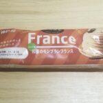 神戸屋 熊本県産和栗のモンブランフランス