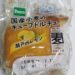 Pasco国産小麦のキューブドルチェ 瀬戸内レモン