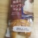 神戸屋 和栗のモンブランコロネ