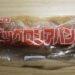 ヤマザキ ビッグロシアパン