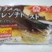 ヤマザキ カラメルフレンチトースト カスタードクリーム