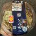 セブンイレブン 中華蕎麦とみ田 富田浩氏監修 濃厚魚介冷しつけ麺 食べてみました。
