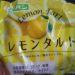 フジパン  レモンタルト 食べてみました。