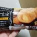 ヤマザキ パイコロネ カスタードホイップ 食べてみました。