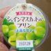 トーラク カップマルシェ 長野県産 シャインマスカットのプリン  食べてみました。