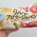 ヤマザキ りんごフロマージュパン 食べてみました。
