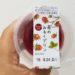 アンド栄光 苺のみるくプリン  食べてみました。