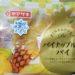 ヤマザキ パイナップルのパイ 食べてみました。