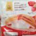 ファミリーマート ダブルクリームサンド あまおう苺&ホイップ 食べてみました。