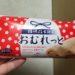 ヤマザキ 桔梗信玄餅風おむれっと 食べてみました。