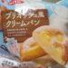 第一パン ブリオッシュ風クリームパン  食べてみました。