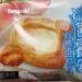 ヤマザキ 冷やして食べる白桃デニッシュ  食べてみました。