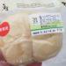 セブンイレブン  塩バニラクリームのパン 食べてみました。