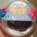 モンテール 小さな洋菓子店 紫芋のモンブランプリン  食べてみました。