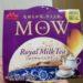 森永乳業  森永 MOW ロイヤルミルクティー  食べてみました。