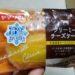 ヤマザキ  クリーミーチーズケーキ  北海道産チーズ入りクリーム使用  食べてみました。