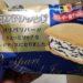 森永製菓パリパリサンド 食べてみました。