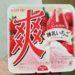 ロッテ 爽 練乳いちご 食べてみました。