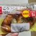 デイリーヤマザキ  ベストセレクション ごろっとお芋のケーキ 食べてみました。