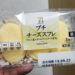 セブンプレミアム プチチーズスフレ 食べてみました。