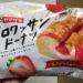 ヤマザキ クロワッサンドーナツいちごジャム&ホイップ 食べてみました。