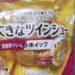 ヤマザキ 大きなツインシュー 安納芋クリーム&ホイップ 食べてみました。
