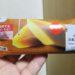 セブンイレブン 安納芋の洋風芋ようかん  食べてみました。