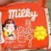 ヤマザキ ミルキー大福 食べてみました。