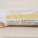 ローソン 生バウムクーヘン  食べてみました。