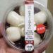 セブンイレブン 北海道産小豆使用 白玉クリームぜんざい 食べてみました。