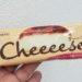 赤城乳業 チーーズ  Cheeese  食べてみました。
